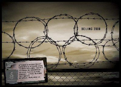 amnestyringsmini.jpg