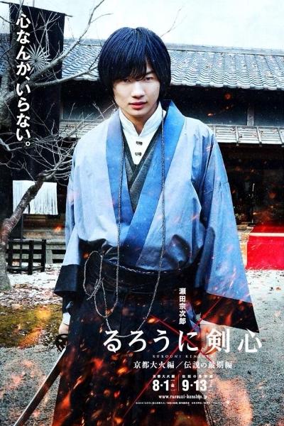 blogkamiki003.jpg